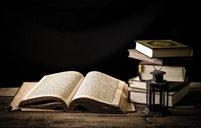 Le Coran, ou le mystère d'un souffle (rûh):