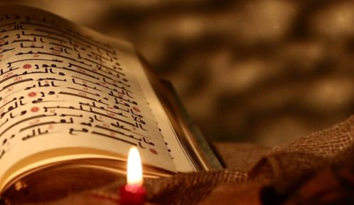 L'INTERPRÉTATION DES SOURCES SCRIPTURAIRES