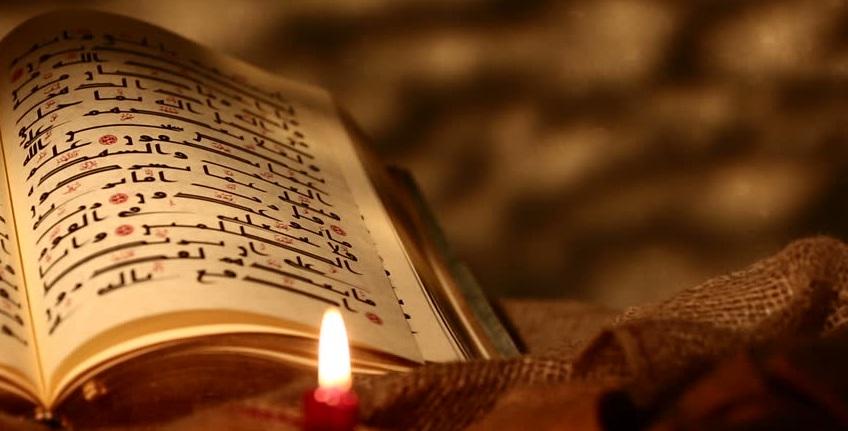 L'INTERPRÉTATION DES TEXTES SCRIPTURAIRES