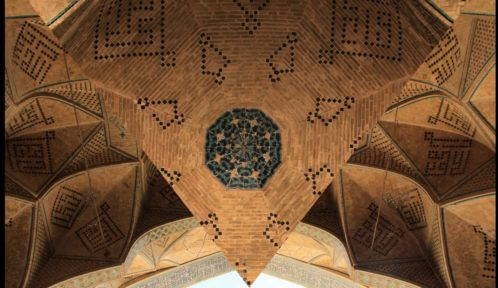 «SHARIA DE MINORITÉ» : RÉFLEXION POUR UNE INTÉGRATION CANONIQUE DE L'ISLAM EN « TERRE LAÏQUE ».