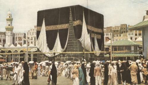 Le croyant (mu'min) et le musulman (muslim)