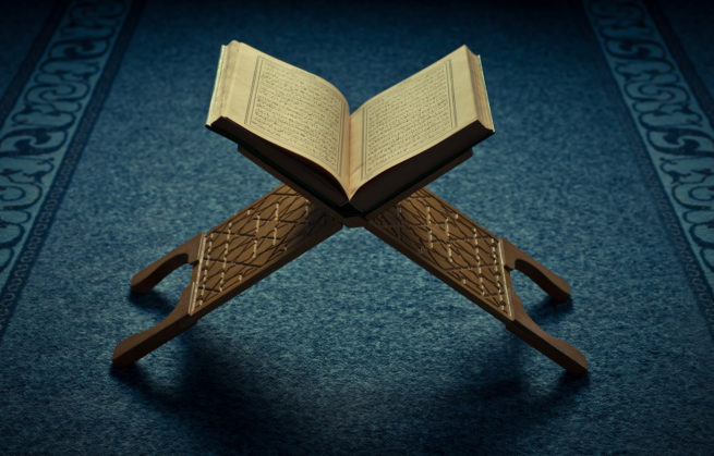"""""""Tout est dans le Coran !"""" :  une ineptie"""