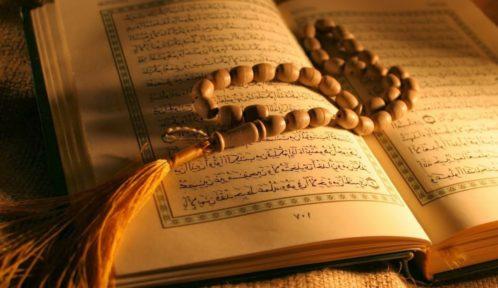 Le Coran, un miracle ?