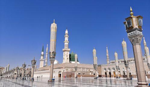 LE PROPHÈTE DE L'ISLAM ET LE POUVOIR