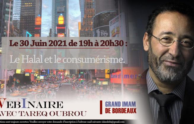 Le Halal et le consumérisme.